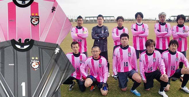 FC レジェンソール.jpg