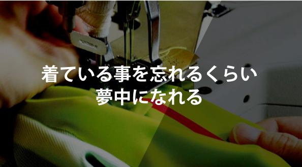 マラソン記事-夢中になれる_02.png