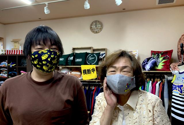絆工房立体マスク